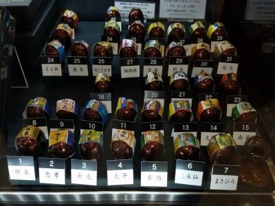 沖縄泡盛チョコ